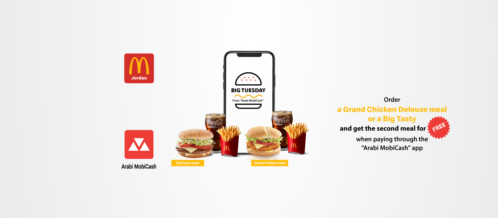 Mcdonalds--Mobicash-campaign-Website-Banner-Template-Amend1-Tuesday-ENG